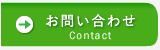EPI山梨はCRO・BPO・データマネジメント・SAS
